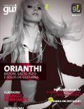 Guitarload Magazine [Brazil] (March 2012)