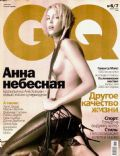 GQ Magazine [Russia] (June 2002)