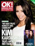 OK! Magazine [United Arab Emirates] (16 June 2011)