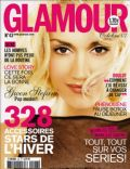 Gwen Stefani on the cover of Glamour (France) - October 2007