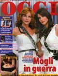 Oggi Magazine [Italy] (7 May 2008)