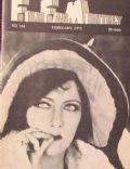 Film Fan Monthly Magazine [United States] (February 1975)