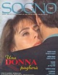 Sonia de Gaudenz on the cover of Sogno (Italy) - September 1992