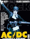 This Is Rock Magazine [Spain] (July 2011)