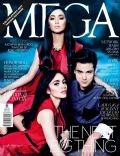 Kathryn Bernardo, Xian Lim on the cover of Mega (Philippines) - July 2012