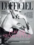 Cameron Diaz on the cover of L Officiel (Greece) - September 2009