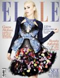 Gwen Stefani on the cover of Elle (Indonesia) - November 2012