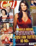 Chi Magazine [Italy] (2 April 2008)