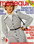 Manequim Magazine [Brazil] (October 1975)