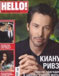 Hello! Magazine [Russia] (6 May 2008)