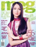 Kathryn Bernardo on the cover of Meg (Philippines) - November 2012