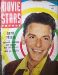 Frank Sinatra on the cover of Movie Stars (United States) - December 1947