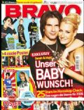 Bravo Magazine [Germany] (14 December 2005)