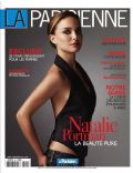 Natalie Portman on the cover of La Parisienne (France) - March 2011