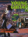 Yngwie Malmsteen on the cover of Young Guitar (Japan) - August 2003