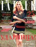 Anja Rubik on the cover of Tatler (Russia) - July 2014