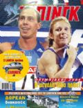 TV Zaninik Magazine [Greece] (13 August 2004)