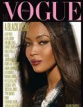 Vogue Magazine [Italy] (1 July 2008)