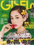 Gisele Magazine [Japan] (May 2012)