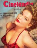 Cinelandia Magazine [Brazil] (April 1953)