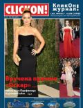 Clickon Magazine [Russia] (3 March 2012)
