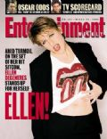 on the cover of Entertainment Weekly (United States) - March 1995
