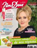 Adele on the cover of Nous Deux (France) - April 2013