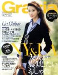 Grazia Magazine [Japan] (September 2011)