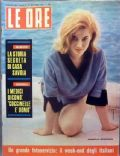 Annabella Incontrera on the cover of Le Ore (Italy) - September 1962