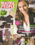 beautiful People Magazine [Cyprus] (24 October 2010)