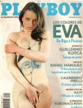 Playboy Magazine [Mexico] (January 2005)