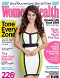 Sonakshi Sinha on the cover of Womens Health (India) - April 2014