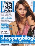 Mischa Barton on the cover of Elle (Sweden) - October 2004