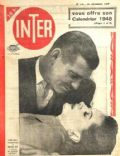 Deborah Kerr on the cover of Inter (France) - December 1947