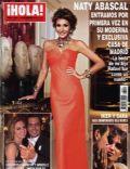 iHOLA! Magazine [Spain] (22 December 2011)