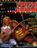 Young Guitar Magazine [Japan] (February 1986)
