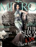 Anne Curtis on the cover of Metro (Philippines) - March 2014