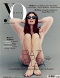 Paz Vega on the cover of Yo Dona (Spain) - October 2013