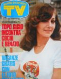 TV Sorrisi e Canzoni Magazine [Italy] (31 June 1974)