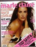 Marie Claire Magazine [Turkey] (May 2007)