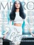 Kathryn Bernardo on the cover of Metro (Philippines) - June 2013