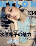 Nylon Magazine [Japan] (August 2011)