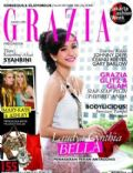 Kim Kardashian on the cover of Grazia (Indonesia) - October 2011