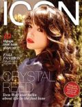 Crystal Reed on the cover of Icon (United States) - September 2011