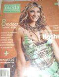 Clarin Moda Magazine [Argentina] (December 2005)