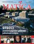 Matica Magazine [Croatia] (October 2008)