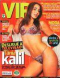 VIP Magazine [Brazil] (September 2004)