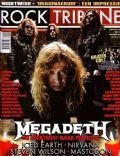 Rock Tribune Magazine [Netherlands] (October 2011)