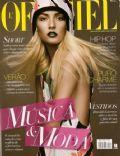 LOfficiel Magazine [Brazil] (November 2007)