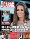 Caras Magazine [Portugal] (18 June 2011)